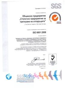 ISO BG