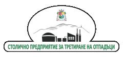 Столично предприятие за третиране на отпадъци